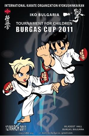 2011_BG_children_Tournament.jpg