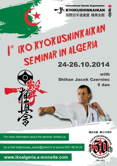 Algeria-seminar-poster Web.png