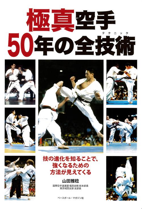 yamadabook Web.jpg