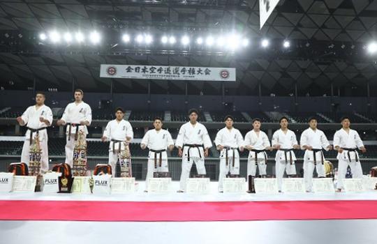 52nd All Japan A.jpg
