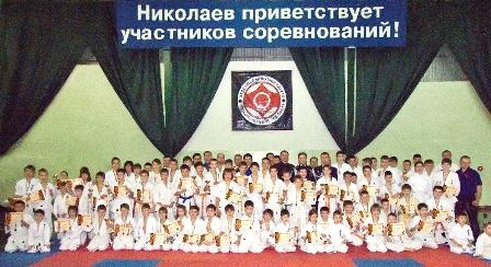 Championship of Nikolaev region_1.jpg