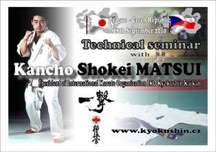Seminar Kancho Matsui 02.jpg