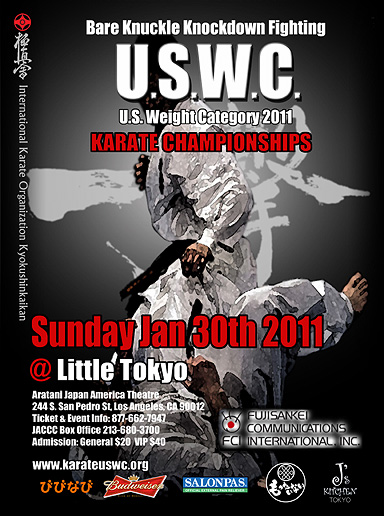 USWC2011_final.jpg
