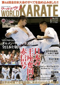 cover_201501