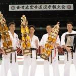 第49回全日本大会レポート/髙橋佑汰が初優勝、11/12(日)BSフジで放送