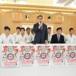 第35回全日本ウェイト制・世界女子ウェイト制大会、I.K.O.セミコンタクトルール大会 開催記者会見を実施