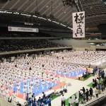 2019国際親善大会・第36回全日本ウェイト制大会タイムスケジュール