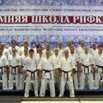 2019年1月ロシア支部冬合宿でアルトゥール師範と上田幹雄が指導