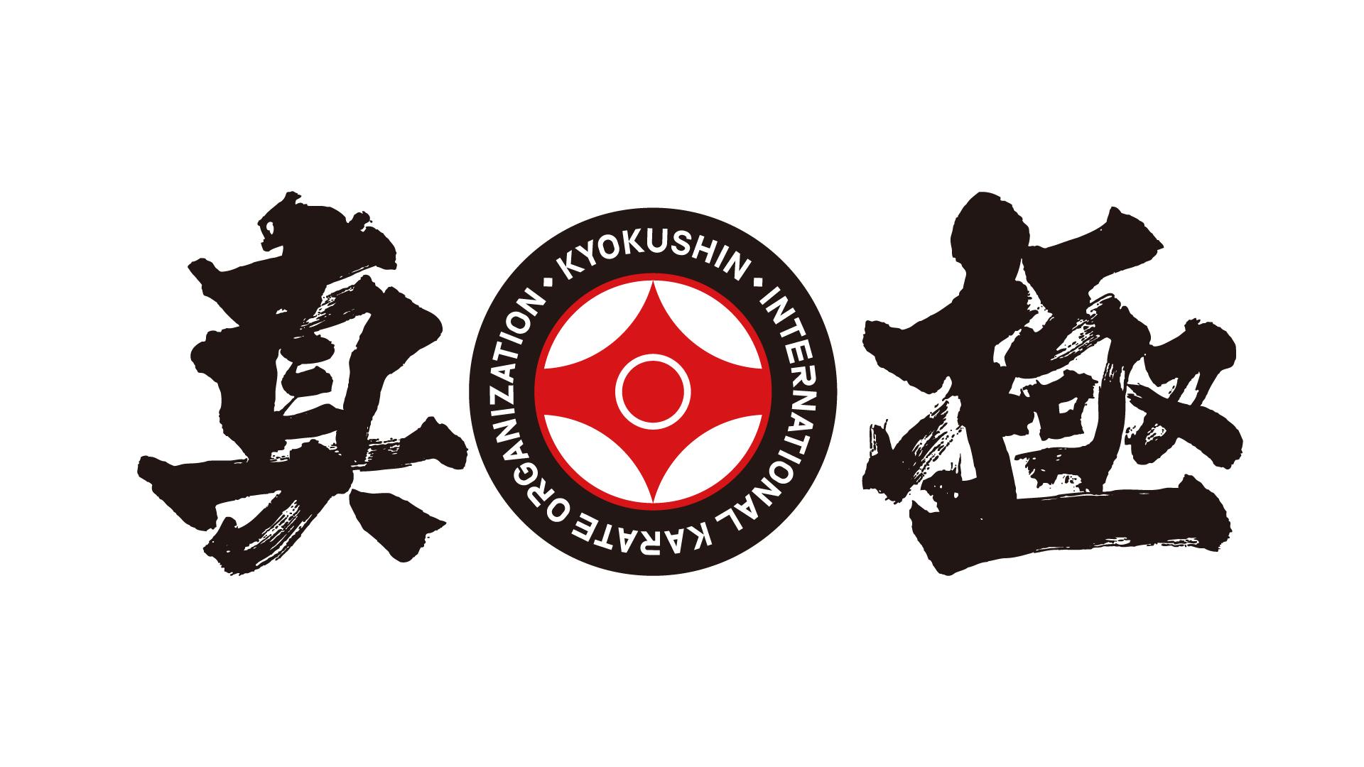 11/25 午後9時30分より「KYOKUSHIN ONLINE」開設にあたり、松井章奎館長よりご挨拶