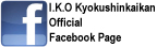I.K.O. Kyokushinkaikan Official Facebook Page